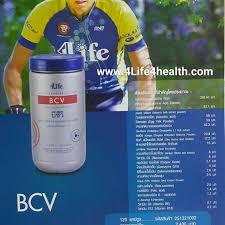 TF-BCV-cardio-sziv-beteg